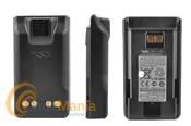 VERTEX FNB-V136 BATERIA PARA LAS SERIES VX-26x COMO EL VX-261,... - Batería Vertex de Ni-Mh con 1200 mAh y 7,2 V compatible con los Vertex de las series VX-26x como el VX-261