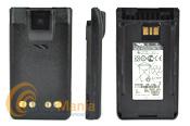 FNB-V133LI BATERIA VERTEX YAESU DE NI-MH PARA LAS SERIES DE YAESU/VERTEX VX-231 - Bater�a Vertex Yaesu FNB-V133LI de litio-ion con 7,4 V y 1380 mAh compatible con las series VX-454, EVX-530, EVX-534, EVX-539,... de Vertex / Yaesu.