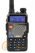 INTEK KT-980HP PORTATIL BI-BANDA CON 8W EN VHF Y 7W EN UHF+PINGANILLO DE REGALO