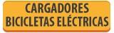 CARGADORES BICICLETAS ELÉCTRICAS