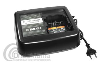 CARGADOR E-BIKE YAMAHA COMPATIBLE CON BATERÍA DEL AÑO 2013 DE 36V