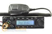 ANYTONE AT-6666 TRANSCEPTOR MOVIL TODO MODO PARA 10 M. - Transceptor móvil todo modo AM, FM, USB, LSB con una potencia máxima de 60 W en SSB, 15 W en AM y 45 W en FM, dispone de squelch automático, medidor de ROE, LCD multicolor, roger beep,...