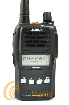 ALINCO DJ-A446 PMR446 DE USO LIBRE CON RADIO FM - OFERTA HASTA FIN DE STOCK!!! Transceptor portátil de uso libre profesional PMR-446 con receptor de radio FM comercial, batería de Ion-Litio con 1500 mAh,... Oferta hasta fin de stock.