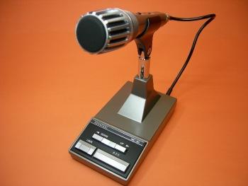 KENWOOD MC-60 - MC-60 Micrófono Kenwood de sobremesa con 8 pins con up/down para equipos móviles y de HF. En algunos modelos necesita el adaptador MJ-88.