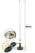 MR-77SJ ANTENA DIAMOND MAGNETICA DOBLE BANDA ORIGINAL CON SMA INVERTIDO - Antena doble banda VHF/UHF (144 MHz y 430 MHz) magnética con conector SMA invertido, ideal para los walkys fabricados en China.