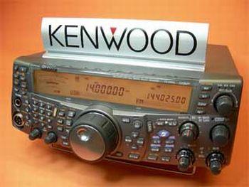 KENWOOD TS-2000E2 - El transceptor Kenwood TS-2000 es un equipo todo modo de HF/50/144/430 y 1200 Mhz. (la unidad de 1200 Mhz. es opcional), con procesador digital de señal DSP. Incluye TNC, 300 canales de memoria y filtro auto-nox en F.I.