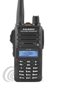 YAESU FT-65E WALKIE DOBLE BANDA UHF/VHF+PINGANILLO DE REGALO